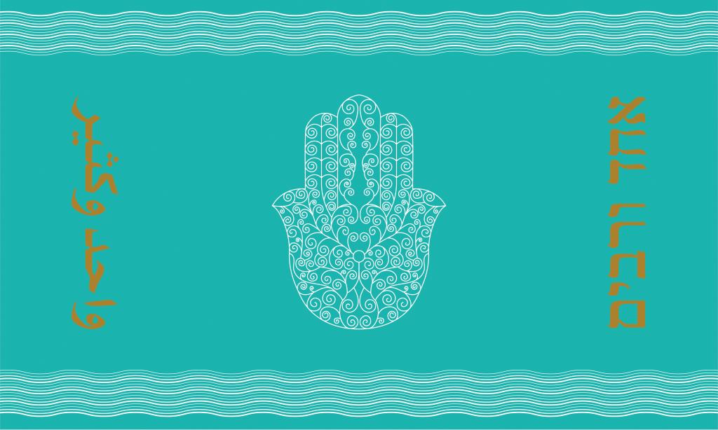 The Hamsa Flag Protocols