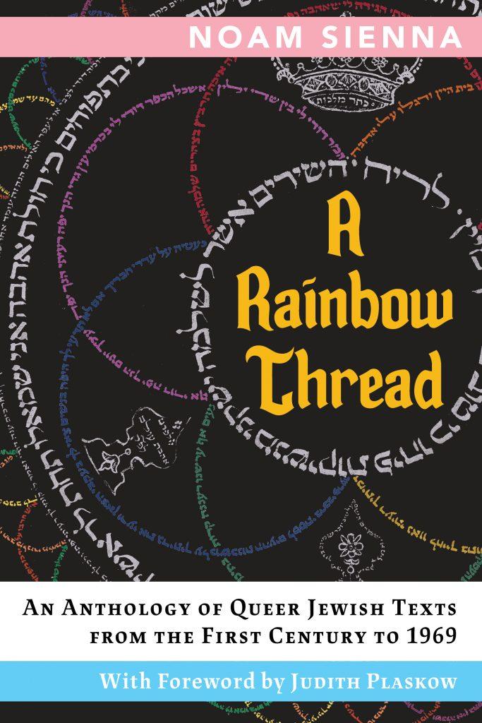 A Rainbow Thread Protocols