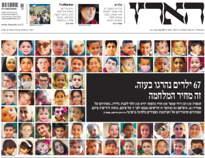 The front page of the Haaretz newspaper showing a grid of 67 children's faces — children murdered in Gaza.